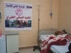 مشروع المخيم الطبي